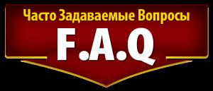 FAQ по журналу MuZa
